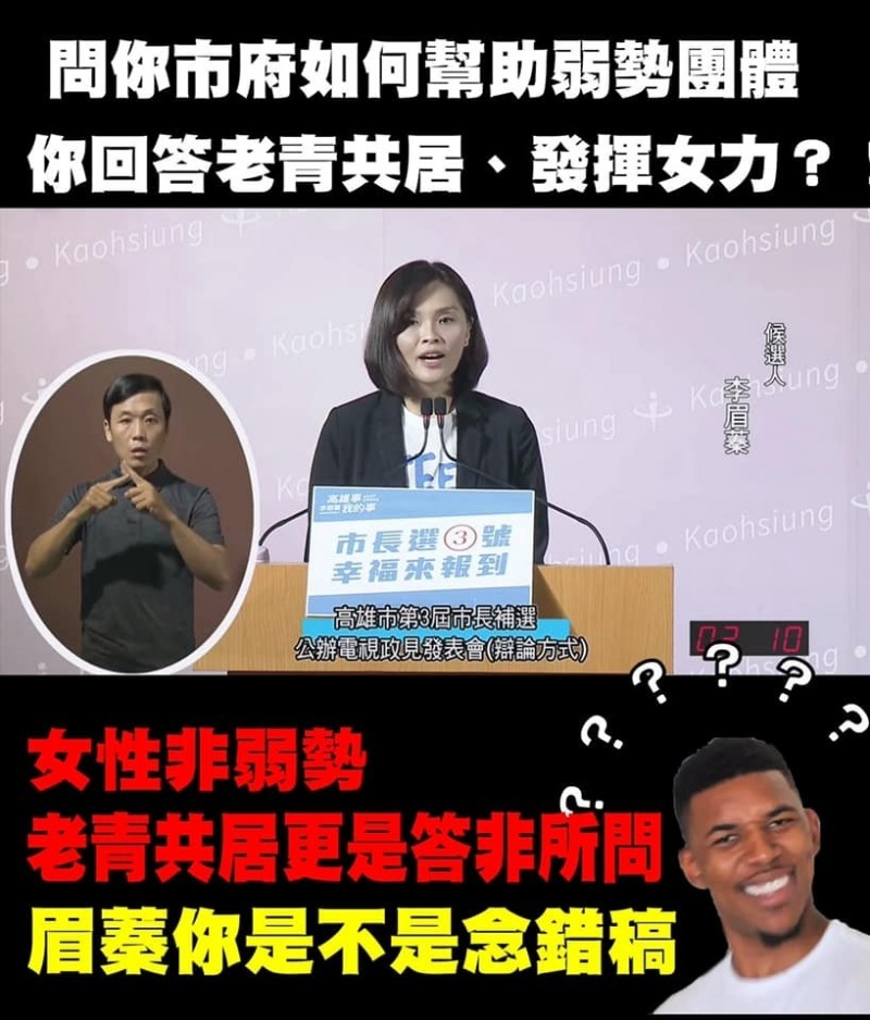 民進黨高市議員黃文益指出,看完政見發表會、不停替李眉蓁捏把冷汗。(記者王榮祥翻攝)