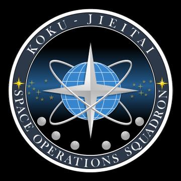 日本防衛省航空自衛隊發布宇宙作戰隊隊徽,可以看到十字星保護在地球前面,還有兩道衛星軌跡,看起來相當酷炫有型。(圖擷自防衛省航空自衛隊推特)