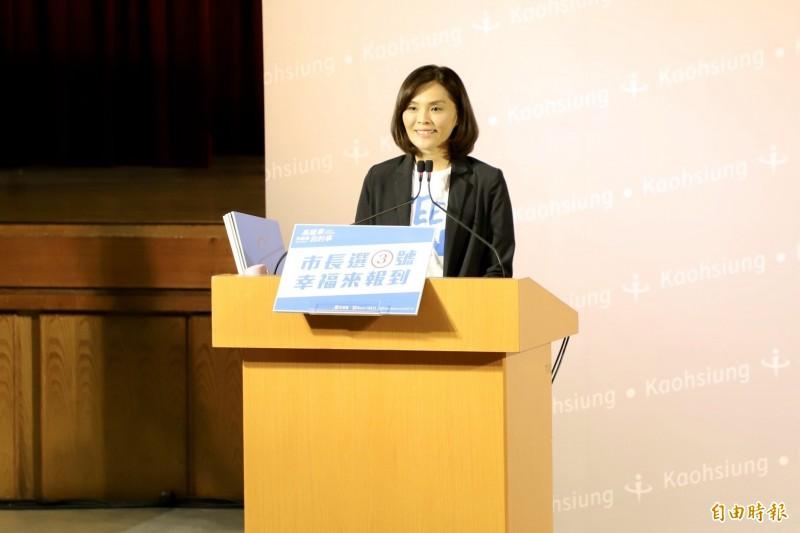 高雄市長補選候選人李眉蓁發表政見。(高雄市選委會提供)