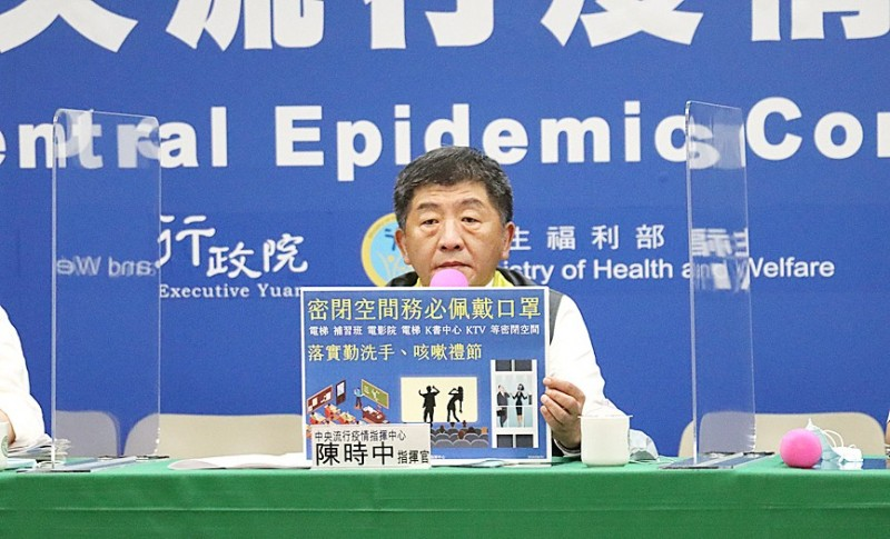 Minister of Health and Welfare Chen Shih-chung speaks at a Central Epidemic Command Center briefing in Taipei yesterday.   Photo courtesy of the Central Epidemic Command Center via CNA