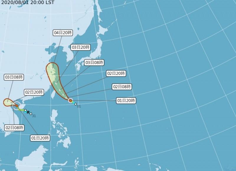 來了!輕颱「哈格比」生成 預計明天發布海上警報