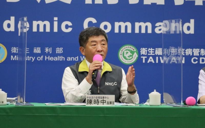 中央流行疫情指揮中心指揮官陳時中今日公布最新病例狀況。(指揮中心提供)