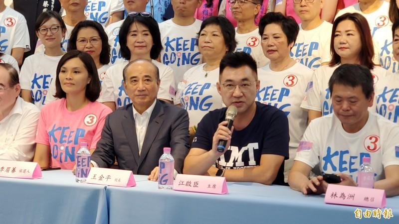 國民黨2立委涉收賄,江啟臣表示,只要裁定收押禁見,就會請考紀會開會,至少給予停權處分。(記者陳文嬋攝)
