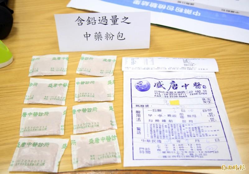 台中市衛生局發現除了前議長張宏年一家人,還有5人使用同樣中藥處方。(記者張菁雅攝)