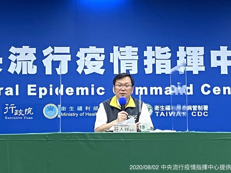 指揮中心發言人莊人祥說明武漢肺炎確診個案情形。(圖由指揮中心提供)