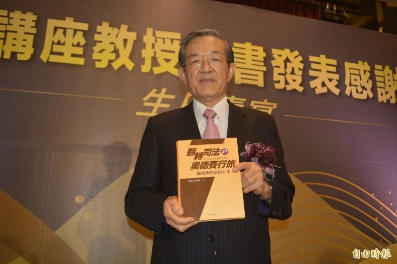 前法務部長施茂林今天歡度70大壽,並舉辦「翻轉司法的奧德賽行旅-施茂林的法律人生」新書發表。(記者陳建志攝)