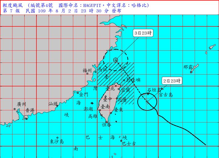 哈格比颱風仍在增強 暴風圈逐漸壟罩東北部海面