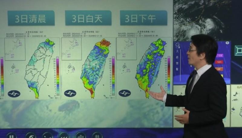 中央氣象局於今日晚間8時30分記者會也提醒民眾須留意局部陣雨或雷雨,並對基隆市、台北市、新北市、桃園市、台南市、高雄市、屏東縣發布大雨特報。(圖擷取自中央氣象局記者會)