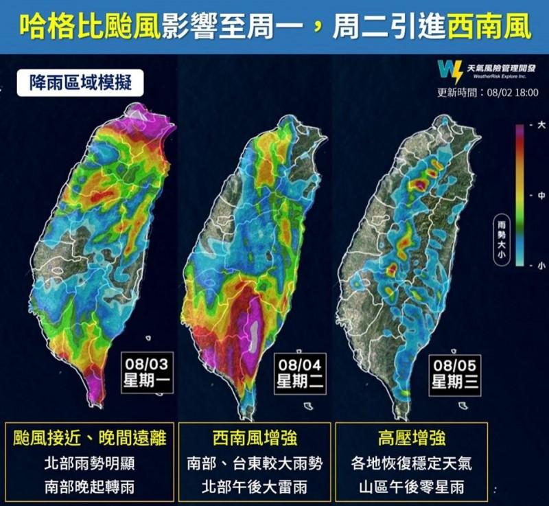 天氣風險公司今(2日)發文說明未來幾天的降雨熱區。(圖擷取自天氣風險公司臉書)