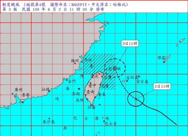 氣象局最新觀測顯示,「哈格比」今早11點的中心位置在北緯22.6度,東經125.0度,也就是在鵝鑾鼻的東方約430公里之海面上。(圖擷自中央氣象局)