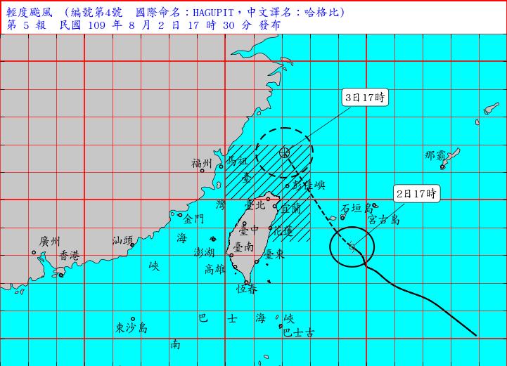 氣象局持續發布輕度颱風哈格比海上颱風警報。(擷自氣象局網站)