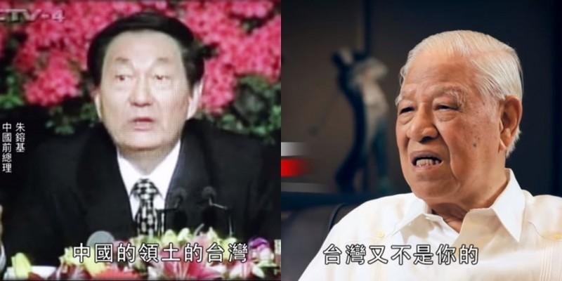 中國前總理朱鎔基(左)當年對台嗆聲,李登輝(右)回想起此事,忍不住霸氣回嗆。(圖取自李登輝基金會)