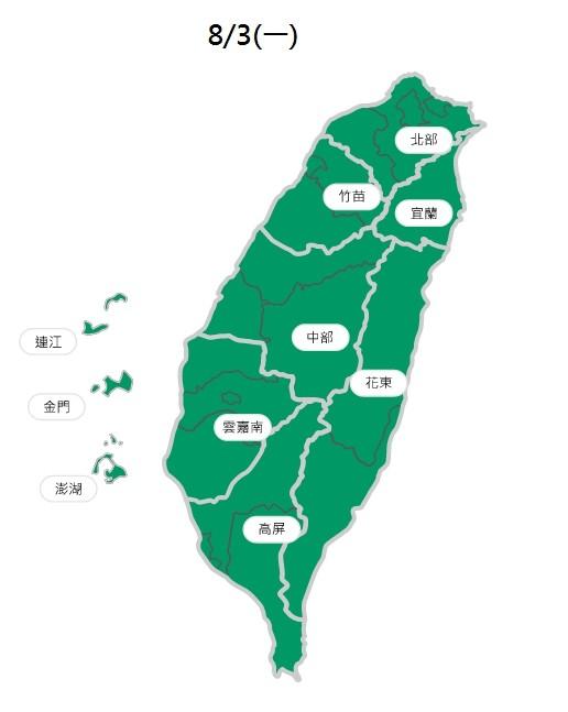 空氣品質方面,3日受降雨洗除作用影響,空氣品質普遍佳,全台各地皆為「良好」等級。(圖擷取自空氣品質監測網)