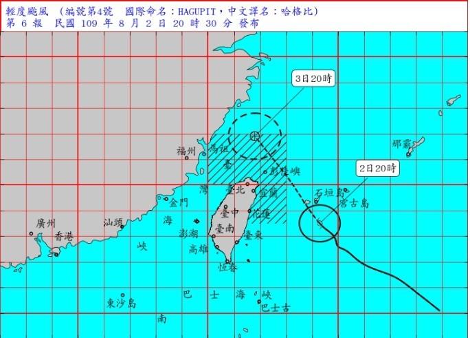中央氣象局今(2日)晚間8時30分針對今年第4號颱風「哈格比」持續發布海上颱風警報。(圖擷取自中央氣象局)