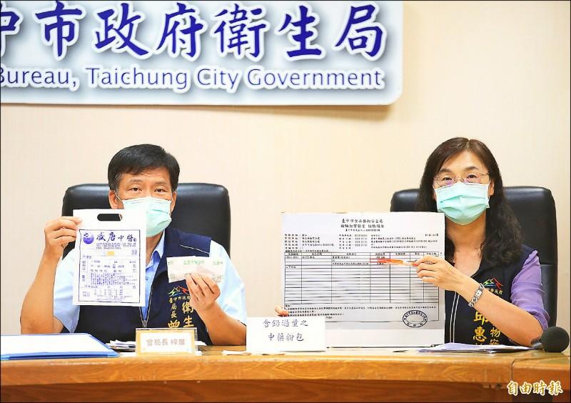中市衛生局長曾梓展(左)、食安處長邱惠慈(右)呼籲民眾勿買賣來源不明中藥。(記者張菁雅攝)