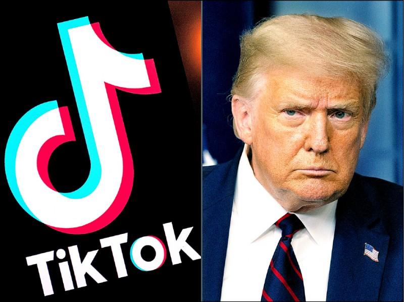 川普反對 微軟不買TikTok了