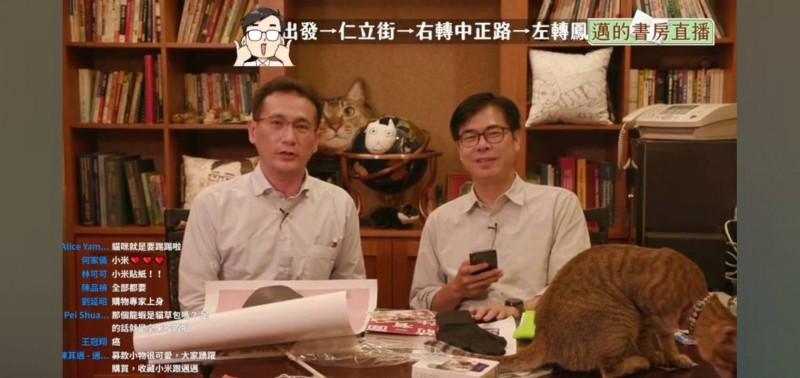 陳其邁昨晚揪立委鄭運鵬(左)進行「書房直播」,兩人互相吐槽。(擷取自陳其邁臉書)