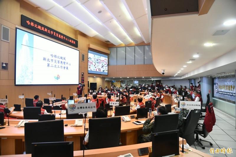新北市災害應變中心今天上午召開哈格比颱風第2次工作會議。(記者賴筱桐攝)