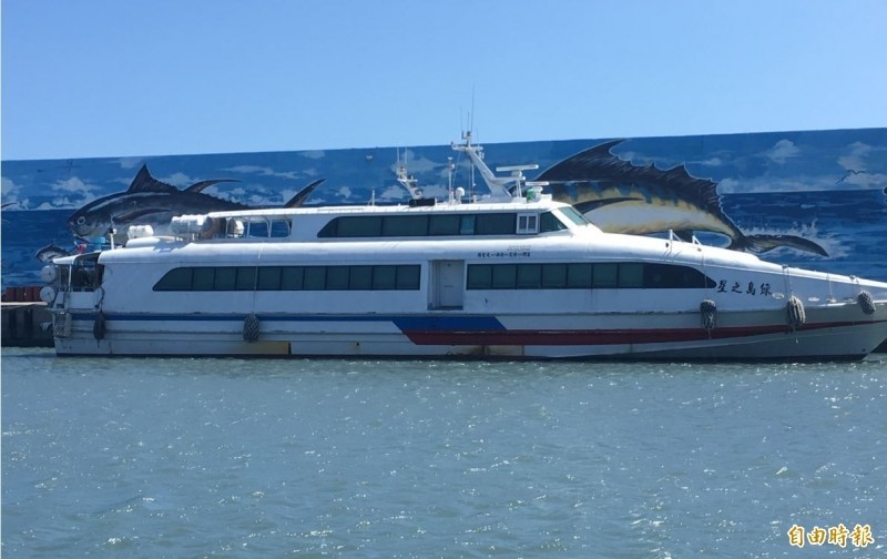 交通部航港局表示,受哈格比颱風影響,今天共有4航線,計42航次停航。(資料照)
