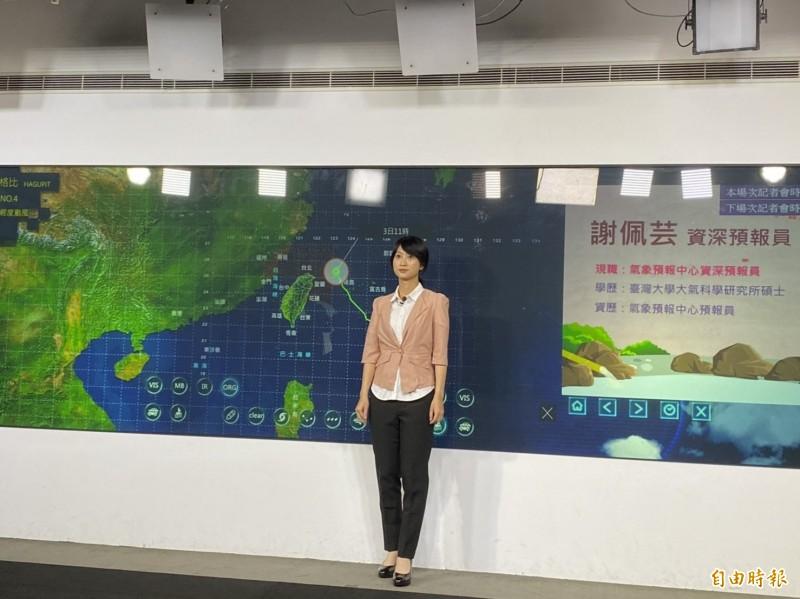 中央氣象局表示,今天下半天是輕颱哈格比最接近台灣的時候,預估西半部及東北部地區有機會出現短時的大雨或豪雨,隨著傍晚暴風圈遠離台灣本島,朝中國前進,北台灣入夜後可望雨停。(記者蕭玗欣攝)