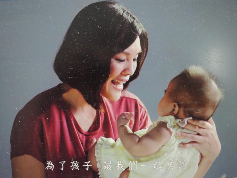 國民黨高雄市長候選人李眉蓁今發表「勇敢。為了下一代」 競選影片。(記者王榮祥翻攝)