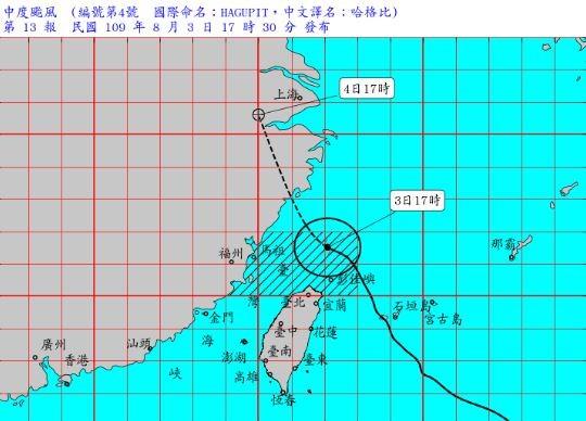 颱風「哈格比」今下午增強為中颱。(圖取自中央氣象局)
