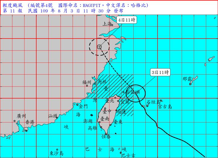 「哈格比」掠過台灣北方海面後,預計登陸中國浙江一帶。(圖擷自中央氣象局)