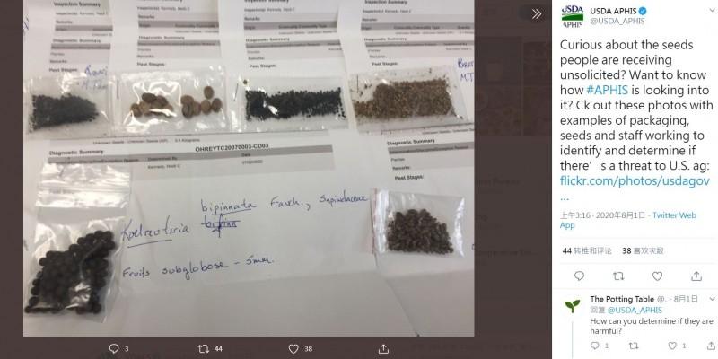 歐美與日本頻傳有民眾收到中國不明種子,我國防檢局近日通報也激增,疑似是中國再發動「植物戰」;對此,美國農業部指出,有些種子疑似有損害作物的塗層。(圖擷取自Twitter)