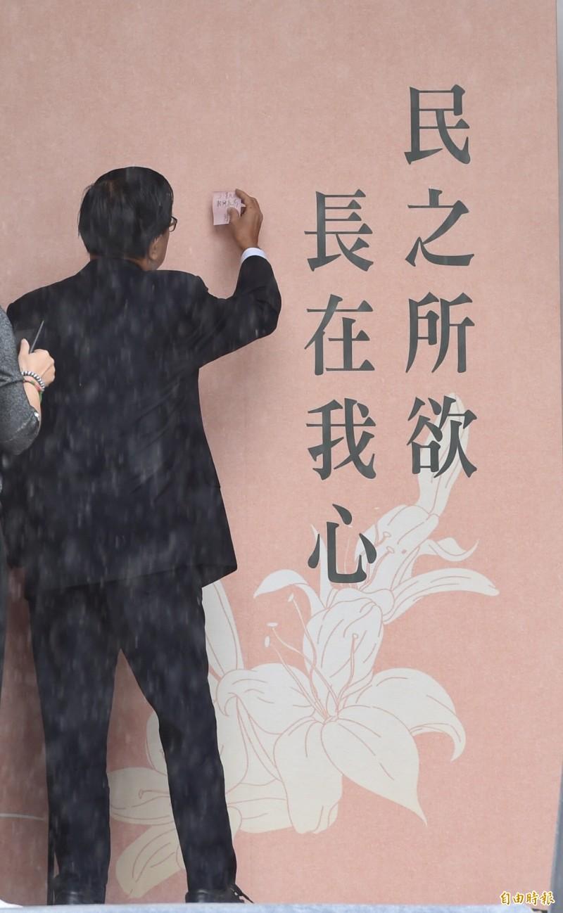 前總統陳水扁赴台北賓館弔唁李登輝前總統。(記者劉信德攝)