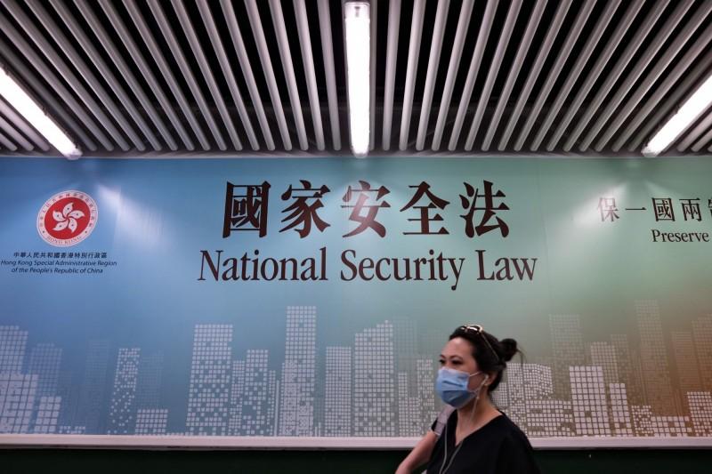 香港教育局長楊潤雄表示,教育局將會向學校發出港區國安法詳細指引,將國安教育加入學校教育中。(法新社)