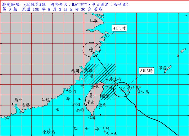 氣象局在清晨5時30分發布輕度颱風哈格比海上颱風警報,指颱風中心目前在宜蘭東方約190公里的海面上,其暴風圈已進入台灣東北部海面。(擷自氣象局網站)