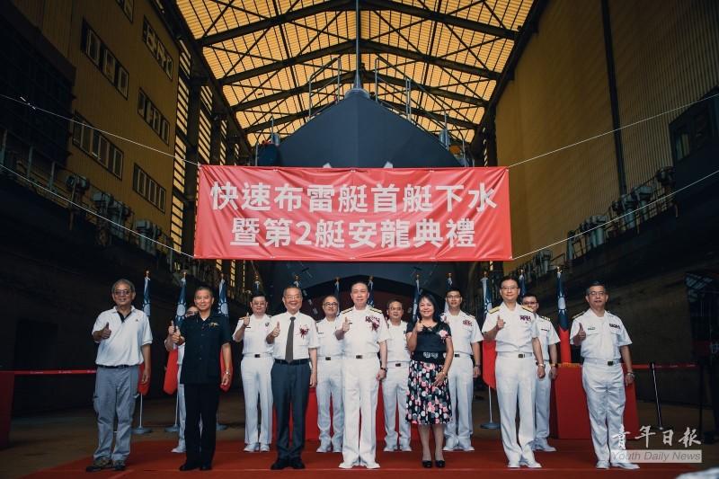 海軍司令劉志斌等人參加「快速布雷艇首艇下水暨第2艇安龍典禮」(照片由青年日報提供)