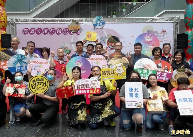 經發局邀集近百家業者舉辦「餅酒大匯活動」。(記者張菁雅攝)