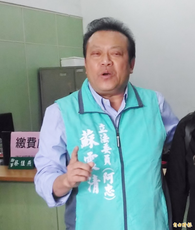 民進黨籍立委蘇震清(見圖)因涉貪遭羈押,對問鼎下屆屏東縣長形同出局。(資料照,記者李立法攝)