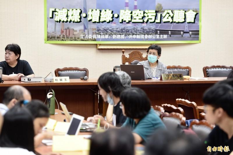 時代力量立委陳椒華今日在立法院召開「減煤、增綠、降空污」公聽會。(記者叢昌瑾攝)