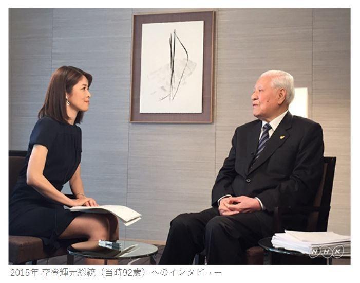 前總統李登輝(右)2015年接受日媒《NHK》專訪,堅定指出「中國是中國,台灣是台灣」。左為節目主持人鎌倉千秋。(圖擷取自《NHK》官網)