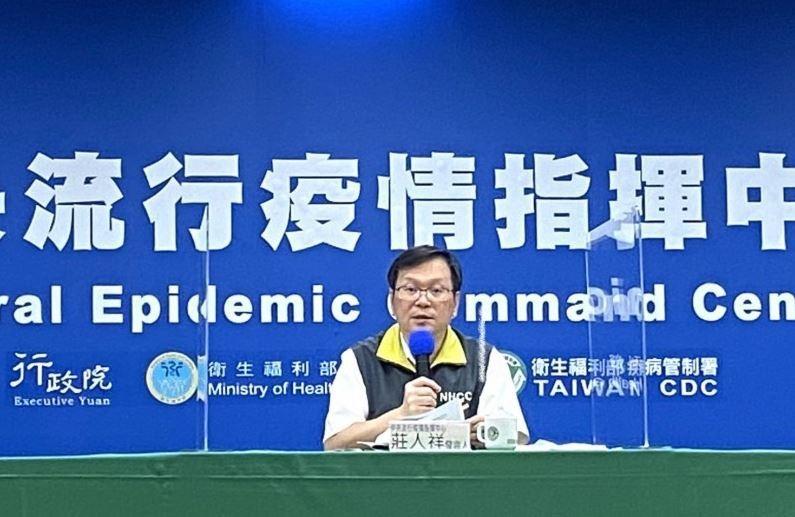 中央流行疫情指揮中心發言人莊人祥指出,比利時工程師若是在台北感染,回到彰化應該會感染許多人,但現尚無其他確診個案,已採檢441名接觸者,目前有結果者均為陰性。(指揮中心提供)