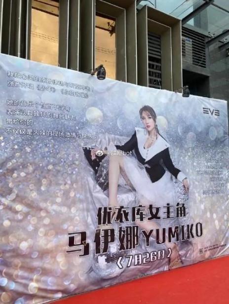 有藝人打著「優衣庫女主角」出道。(圖翻攝自微博)