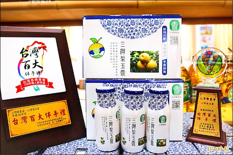 三灣農會近年為調節整體水梨產量,以三灣梨加入白木耳、冰糖,熬煮18小時,開發出「梨玉露」飲品,並設計青瓷花紋包裝,深受市場喜愛。(記者鄭名翔攝)