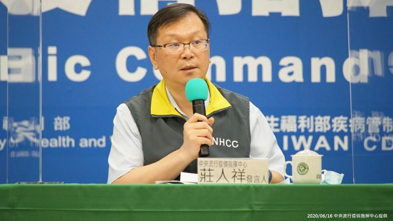 中央流行疫情指揮中心發言人莊人祥。(指揮中心提供資料照)