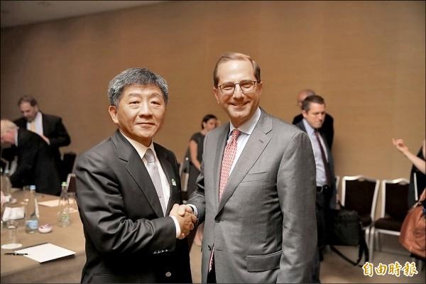 衛福部長陳時中曾與美國衛生部長阿札爾在世衛期間舉行雙邊會談。(資料照)