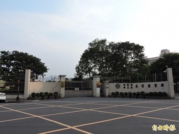 台北看守所。(資料照)