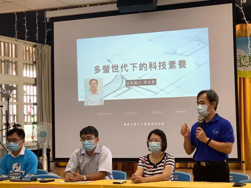 「教育科技週」今天(5日)起連兩天在台南市七股區樹林國小登場。(記者楊金城翻攝)
