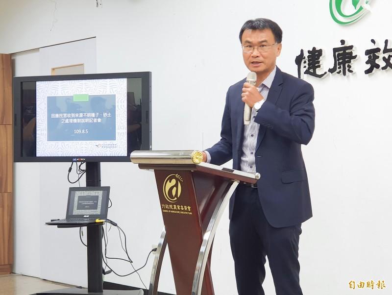 農委會主委陳吉仲說明針對不明種子郵件防範措施。(記者簡惠茹攝)
