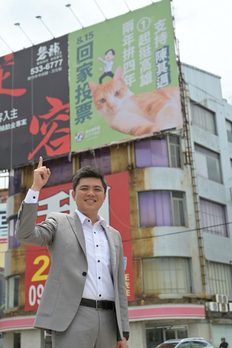 陳建名呼籲高雄市民記得回家投票。(記者蔡彰盛翻攝)