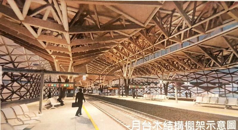 新嘉義車站設計運用大量的木結構。(記者林宜樟翻攝)