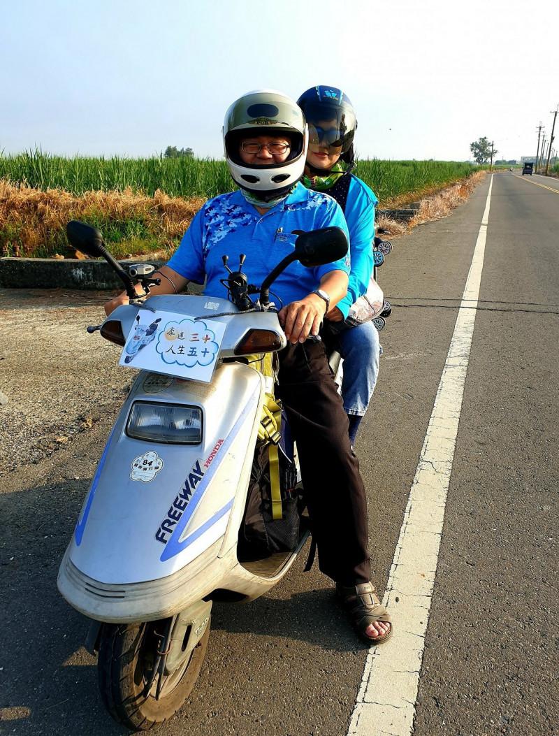 彰化竹塘國中校長,在50歲生日前夕,騎著30年的機車載著老婆一起環島,完成人生壯舉。(黃仲平提供)