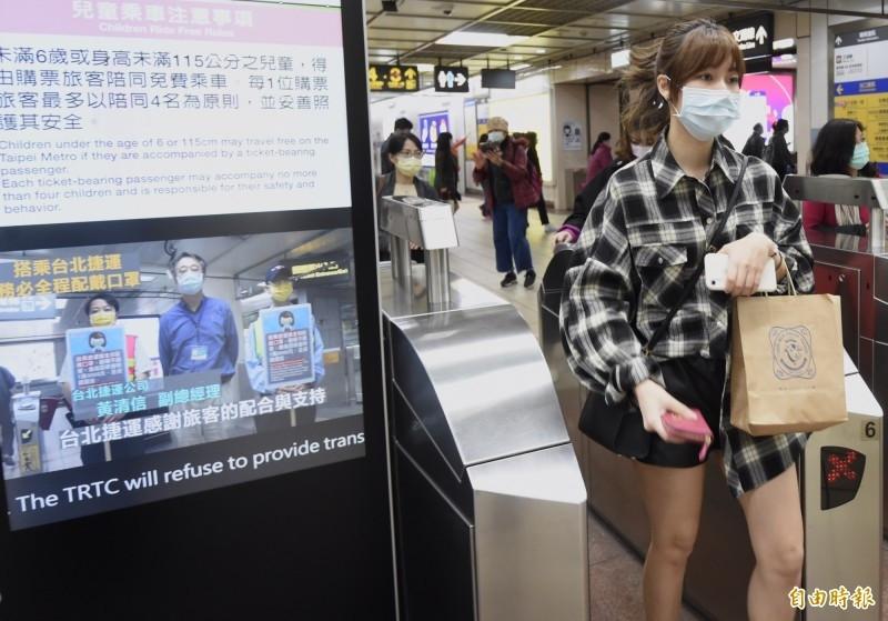 台北捷運表示,即日搭乘捷運要全程戴口罩。(資料照)