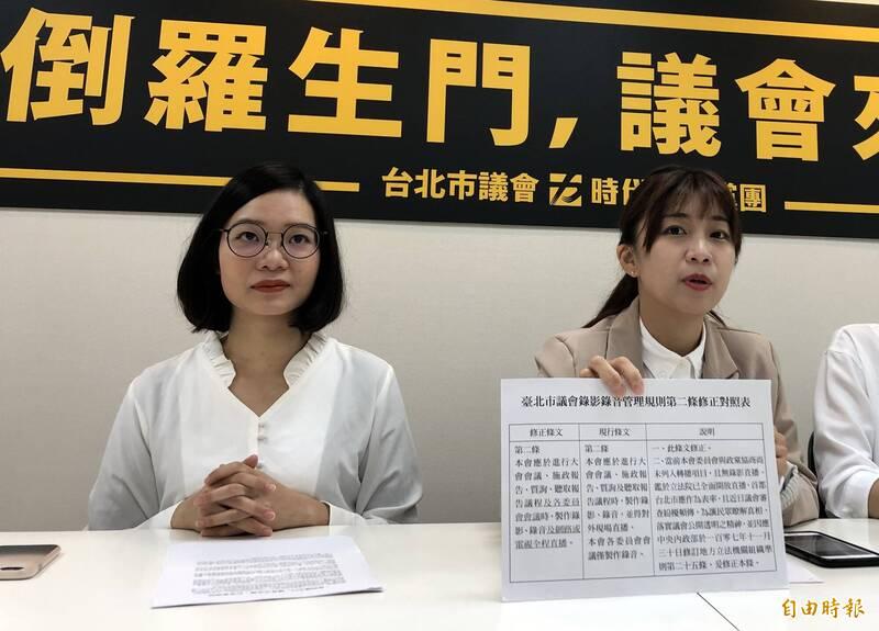 時代力量台北市議員黃郁芬(左)、林穎孟(右)今天一同宣布退黨,時代力量在台北市議會沒有市議員了。(資料照,記者郭安家攝)