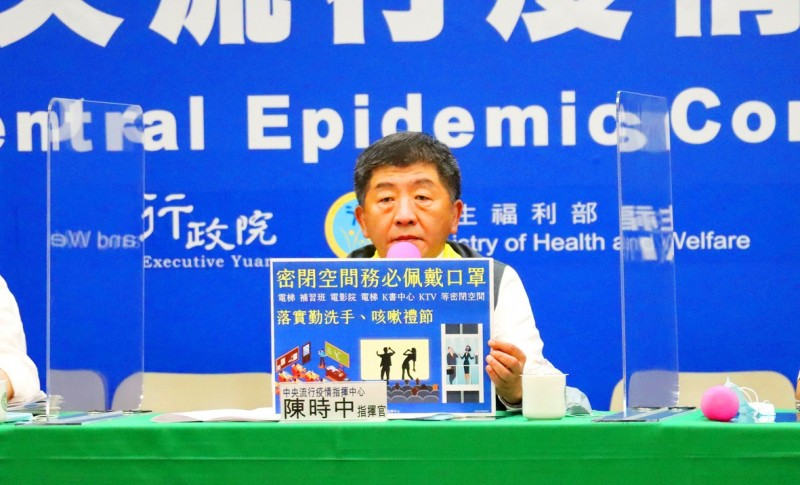 Minister of Health and Welfare Chen Shih-chung speaks at a Central Epidemic Command Center news conference in Taipei on Saturday last week holding a card that advises people to wear masks in enclosed spaces, wash their hands frequently and observe coughing etiquette.   Photo courtesy of the Central Epidemic Command Center via CNA